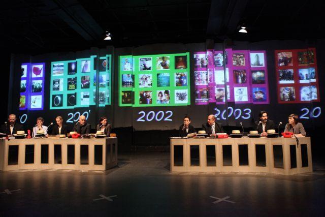 2012 03 13 big event1, toxic dreams (10)